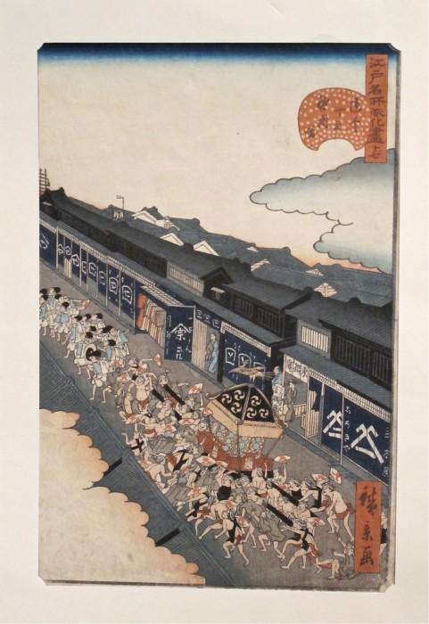 Hiroshige - stampa