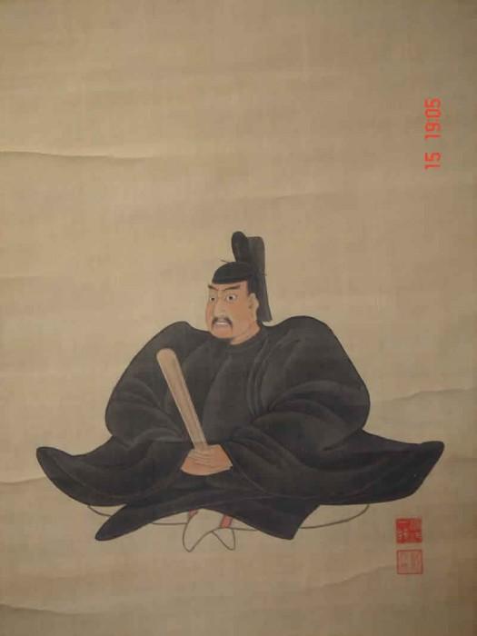 michizane sugawara