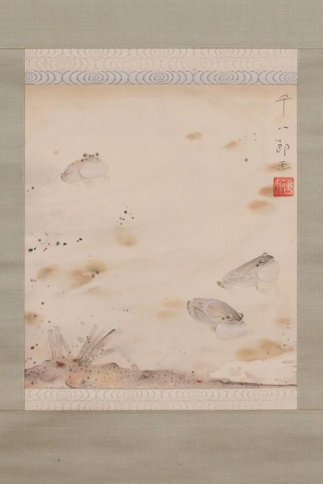 Heihachiro - scroll
